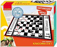 Набор настольных игр Bondibon Классика 2 в 1 / ВВ2604 -