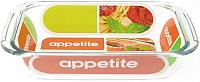 Форма для запекания Appetite RCR2 -