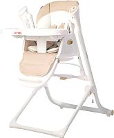 Стульчик для кормления Carrello Triumph CRL-10302 (cream beige) -
