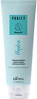 Кондиционер для волос Kaaral Purify Hydra увлажняющий (250мл) -