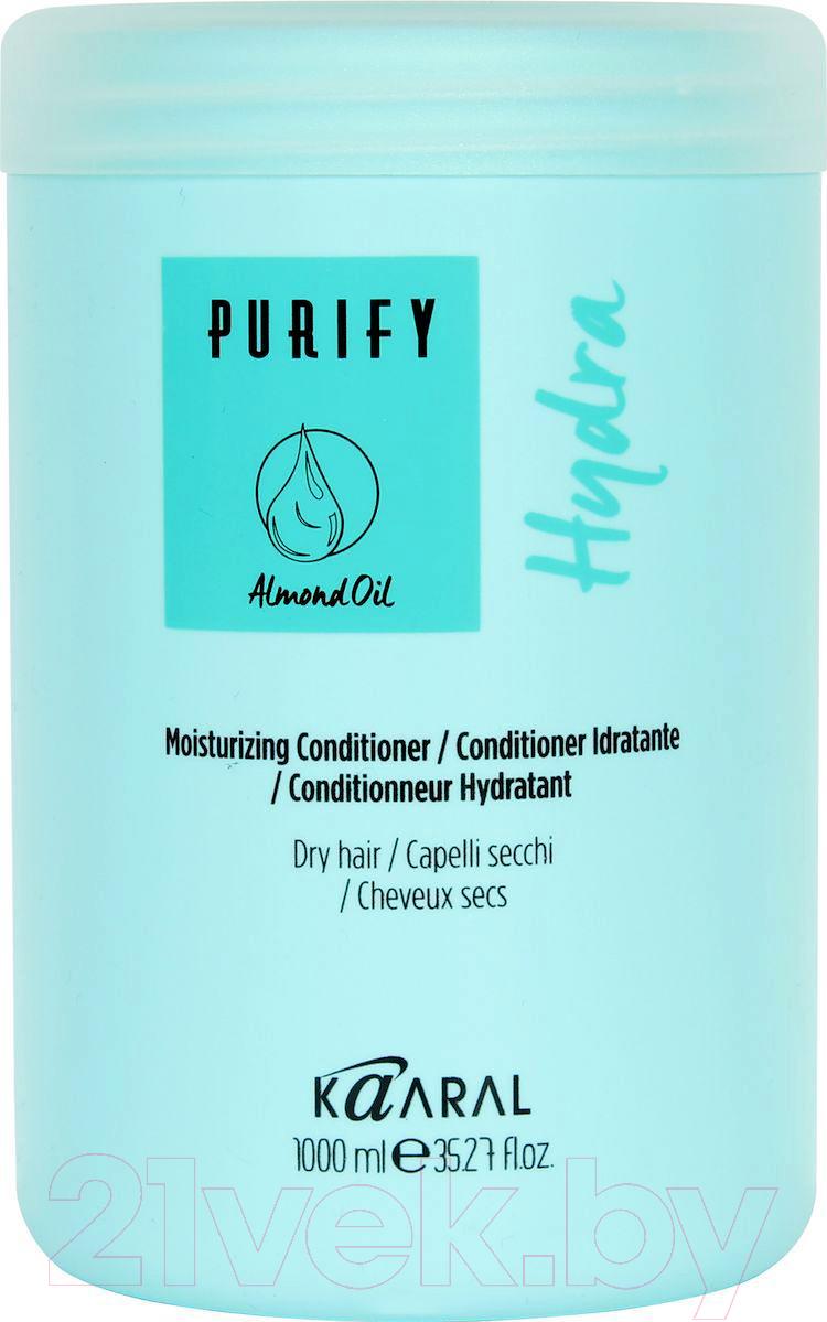 Купить Кондиционер для волос Kaaral, Purify Hydra увлажняющий (1000мл), Италия
