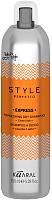 Сухой шампунь для волос Kaaral Style Perfetto Express освежающий (150мл) -