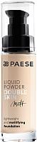Тональный крем Paese Liquid Powder Double Skin Matt легкий матирующий 20M (натуральный) -