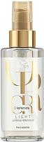 Масло для волос Wella Professionals Oil Reflection Light для придания блеска волосам (100мл) -