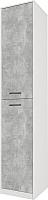 Шкаф-пенал Интерлиния Innova V04 (бетон/белый) -