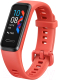 Фитнес-трекер Huawei Band 4 ADS-B29 (янтарный восход) -