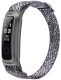 Фитнес-трекер Honor Band 5 Sport AW70 Glacier Grey -