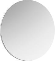 Зеркало Belux Консул В70 (1, белый глянцевый) -