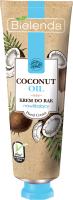 Крем для рук Bielenda Увлажняющий кокосовое масло (50мл) -