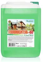 Теплоноситель для систем отопления EcoTherm VitaPro -60С / 430212031 (20кг) -