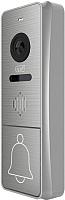Вызывная панель CTV D4005 (серебристый) -