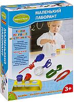 Набор для опытов Bondibon Маленький лаборант / ВВ3279 -