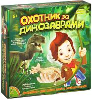 Набор для опытов Bondibon Охотники за динозаврами / ВВ2016 -