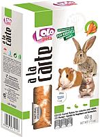 Лакомство для грызунов Lolo Pets Smakers LO-71012 (40г) -