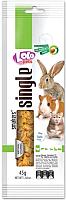 Лакомство для грызунов Lolo Pets Smakers Weekend Style LO-73115 (45г) -