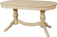 Обеденный стол Оримэкс