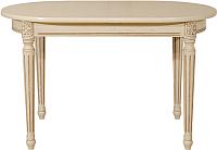 Обеденный стол Оримэкс Цезарь-ОМ (слоновая кость с патиной) -