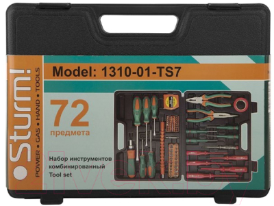 Универсальный набор инструментов Sturm! 1310-01-TS7 -
