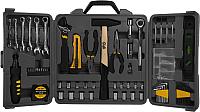 Универсальный набор инструментов Sturm! 1310-01-TS2 -