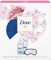 Набор косметики для лица Dove Коллекция красота и сияние 2019 мицеллярная вода+гель д/умывания (240мл+120мл) -
