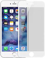 Защитное стекло для телефона Baseus Tempered Glass Screen Protector Anti-Spy для iPhone 7 / 8 (белый) -