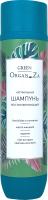 Шампунь для волос Green OrganZa Для поврежденных волос натуральный восстанавливающий (250г) -