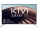 Телевизор Kivi 32H700GR -
