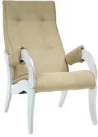Кресло мягкое Импэкс 701 (дуб шампань/Verona Vanilla) -