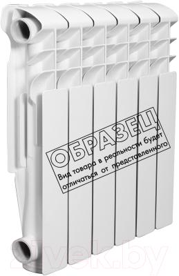Радиатор алюминиевый Valfex Optima Version 2.0 500 (10 секций)
