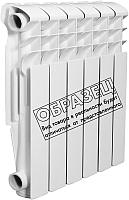 Радиатор алюминиевый Valfex Optima Version 2.0 500 (8 секций) -