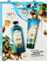 Набор косметики для волос Herbal Essences Марокканское аргановое масло (400мл+180мл) -