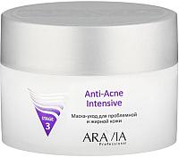 Маска для лица кремовая Aravia Professional Anti-Acne Intensive (150мл) -