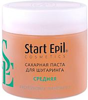 Паста для шугаринга Start Epil Средняя (750г) -