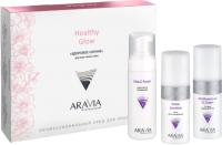 Набор косметики для лица Aravia Professional Здоровое сияние -
