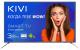 Телевизор Kivi 32F700GR -