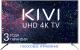 Телевизор Kivi 50U730GR -
