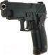 Пистолет страйкбольный GALAXY G.26 -