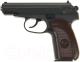 Пистолет страйкбольный GALAXY G.29 -