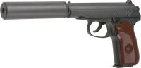Пистолет страйкбольный GALAXY G.29А -