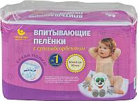 Набор пеленок одноразовых детских Пелигрин С суперабсорбентом 60x40 / ДСП4030 (30шт) -