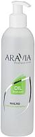 Масло после депиляции Aravia Professional с экстрактом мяты (300мл) -