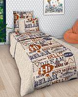 Комплект постельного белья VitTex 5722-3-15 -