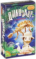 Набор для опытов Bondibon Стегозавр / ВВ1997 -