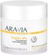 Крем для тела Aravia Organic Vitality SPA увлажняющий и укрепляющий (300мл) -