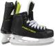 Коньки хоккейные Fischer CT150 SR / H04819 (р-р 39) -