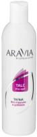 Тальк для депиляции Aravia Professional без отдушек и химических добавок (300мл) -