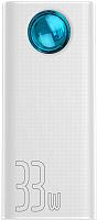 Портативное зарядное устройство Baseus 30000mAh PPLG-02 (белый) -