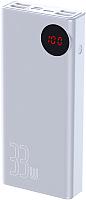 Портативное зарядное устройство Baseus 30000mAh PPMY-02 (белый) -
