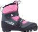Ботинки для беговых лыж Fischer Snowstar / S41117 (р-р 30, розовый) -