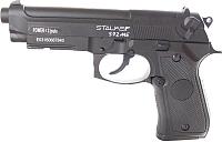Пистолет пневматический Stalker S92МЕ -